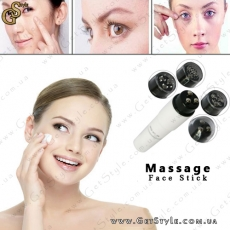 "Мини-массажёр для лица - ""Face Massage Stick"" + 4 насадки!"