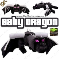 "Детеныш Дракон из Minecraft - ""Baby Dragon"" -  50 см."