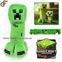 "Детеныш Крипер из Minecraft - ""Creeper Baby"" - 17 х 6 см!"
