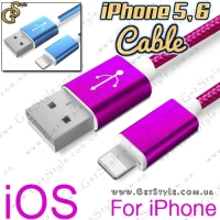"Кабель USB для iPhone - ""Metallic Lightning"" - 1.5 метров."