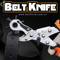 "Дырокол для кожи - ""Belt Knife"""