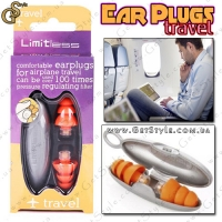 "Беруши от шума в транспорте - ""Earplugs Travel"""